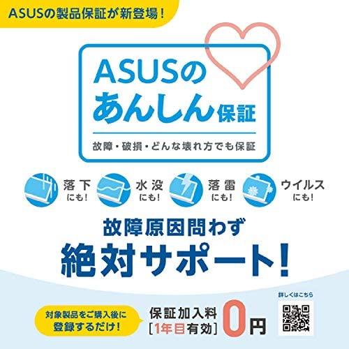 "2019 ASUS ROG Strix Hero II 15.6"" FHD High Performance Gaming Laptop, Intel 6-Core i7-8750H Upto 4.1GHz, 12GB RAM, 128GB SSD Boot + 1TB HDD, NVIDIA GeForce 1060 6GB, Backlit Keyboard, Windows 10 6"